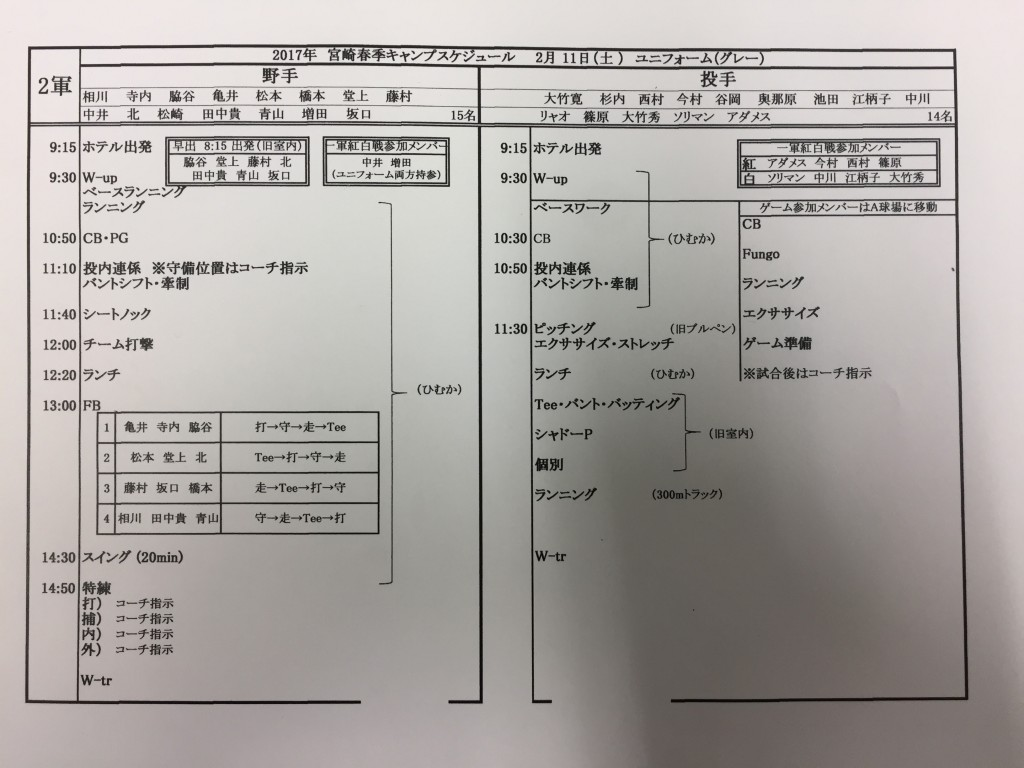 IMG_6378[1]