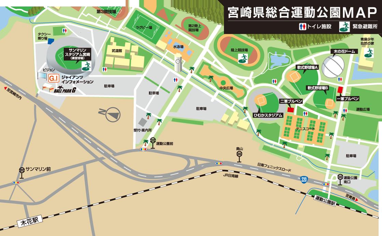 宮崎県総合運動公園MAP